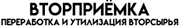 Стеклобой Логотип